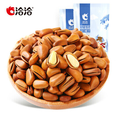 洽洽 开口松子200g*2 Chinese Snacks pine nut 手剥东北松子原味炒货零食Leisure Food Dry fruit songzi Foods Chinese Pine Nuts