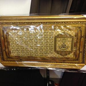 tableau et décoration islamique neuf