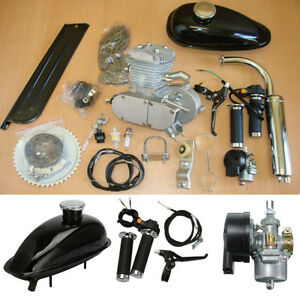 MOTORIZED BICYCLE KIT