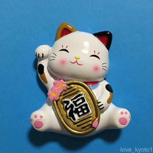 Maneki Neko Fridge Magnet Hold Gold Lucky Money Fortune Cat Cute Kawaii