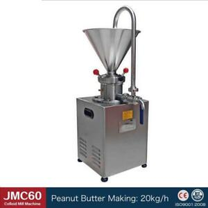1.5KW Peanut butter maker automatic colloid mill sesame grinder machine 20kg/H - BRAND NEW - FREE SHIPPING