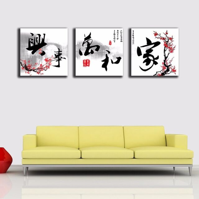 3 Panels 40×40×3cm Oriental Canvas Prints Framed Wall Art Home Decor Gift III
