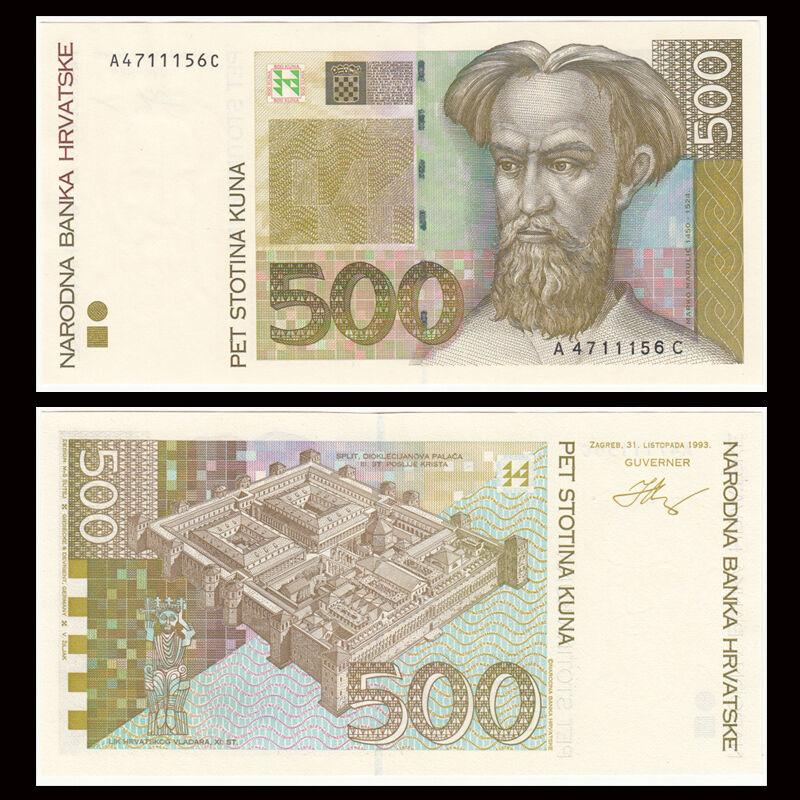 Croatia 500 Kuna, 1993, P-34, banknote, UNC