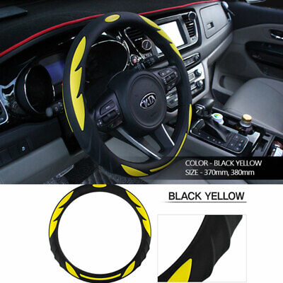 Non-slip 3D Grip Pattern Steering Wheel Cover 370mm 3Colors 1ea for All Vehicle