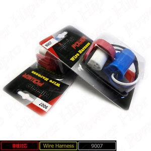 2007 2008 2009 pontiac g5 headlight wire harness connector. Black Bedroom Furniture Sets. Home Design Ideas