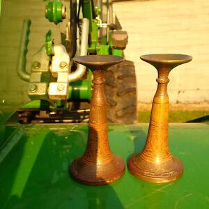 Vintage, Decorative Brass Vases/Holders