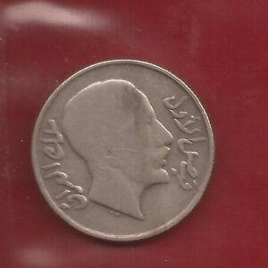 Silver Coin _ IRAQ _ 1931