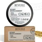 Revuele Vegan & Organic Night Nourishment 50ml. (Nachtcrème)
