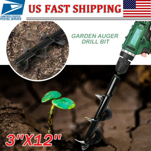 12'' Power Garden Auger Small Earth Planter Spiral Drill Bit