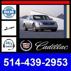 Cadillac DTS ■  Rack and Pinion ► Crémaillère (OEM)