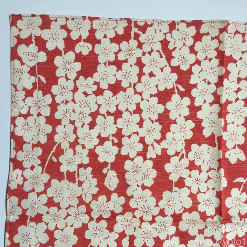 F//S Japanese Furoshiki Wrapping Cloth Bear Bird Butterfly Cotton 100/% Yellow