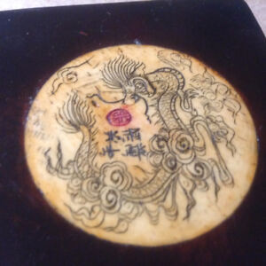 Rare Antique Chinese Feng Shui  Scrimshaw Inlaid Bone Compass Si