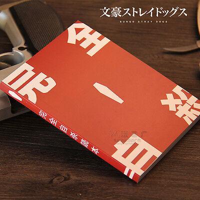 Japanese Anime Cosplay Notebook Bungo Stray Dogs Osamu Dazai Note Book Hot Gift