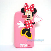 Samsung Galaxy S2 Case Disney