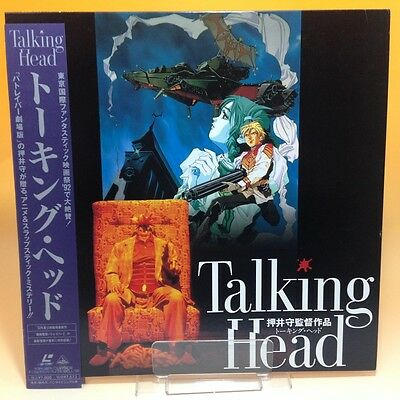 Talking Head (1992) [BELL-560] LD LaserDisc Laser Disc NTSC OBI Japan AA403