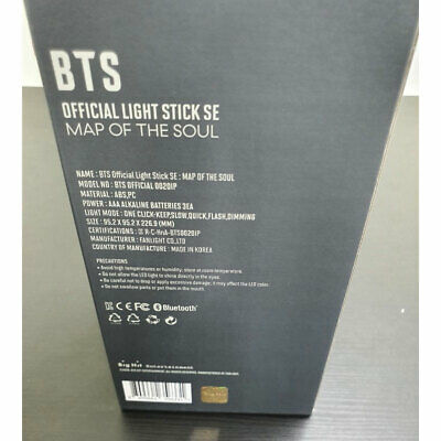 BTS MAP OF THE SOUL TOUR SPECIAL EDITION LIGHT STICK + 7 PHOTO CARD