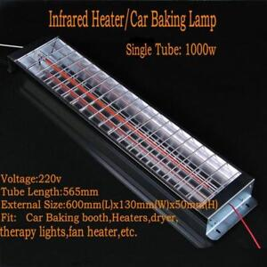 Spray/Baking Booth Infrared Carbon Fiber Paint Curing Heating Lamp Heater 220342
