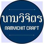thainamvichit