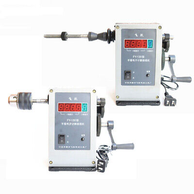 220v Hand Controlled Coil Transformer Winder Winding Machine 0-9999.9