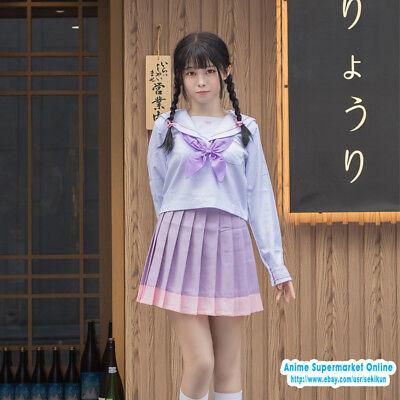 Super Cute Japan School Girl JK Kawaii Sailor Uniform Costume Cosplay Outfit (Cute School Girl Costume)