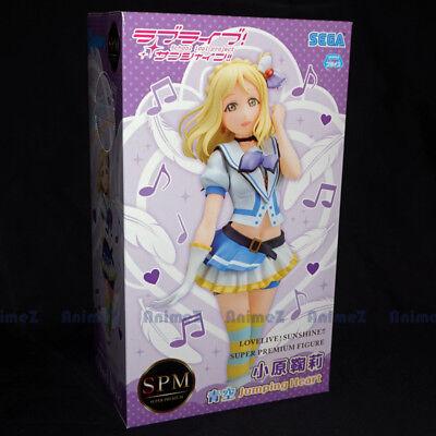 Love Live Sunshine SSS Happy Party Train Mari Ohara 21cm Figure AMU-PRZ9177 USA