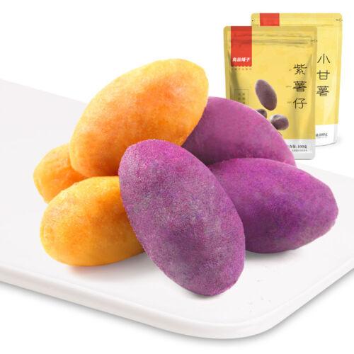 【良品铺子 紫薯仔100×2袋】蕃薯乾地瓜小紫薯仔Chinese Food Snacks LiangPinPuZi Purple potato DiGuaGan