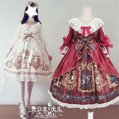 Japanese Lolita Court Skirt Cute Girl Princess Dress Short Sleeve Lace Dress