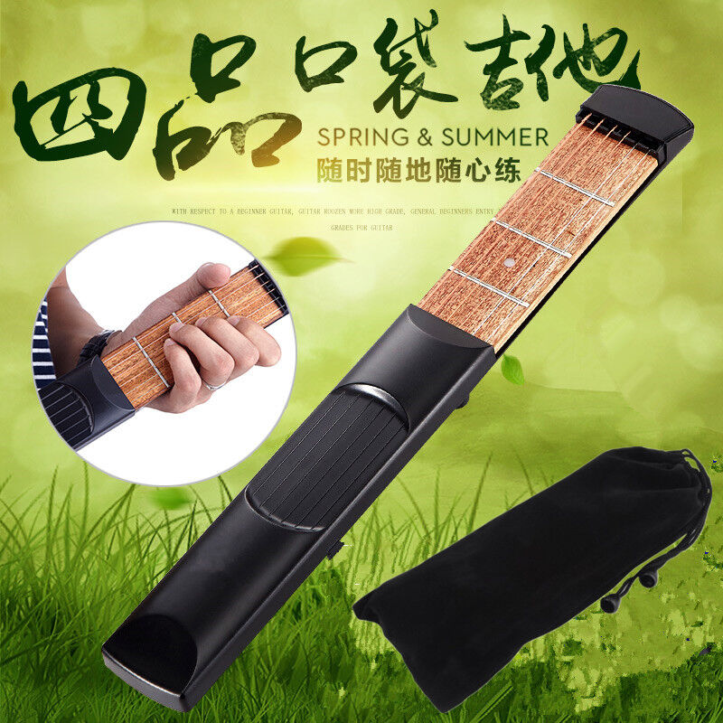 Portable Pocket Guitar 6 Fret Wooden Acoustic Chord Trainer Practice ...