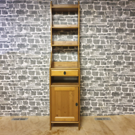 Ikea Leksvik Tall Cupboard/Cabinet/Shelving