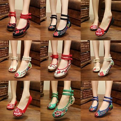 Women Folk Chinese Embroidered Flower Flats Ankle Strap Ballet Pump Shoes Summer ()