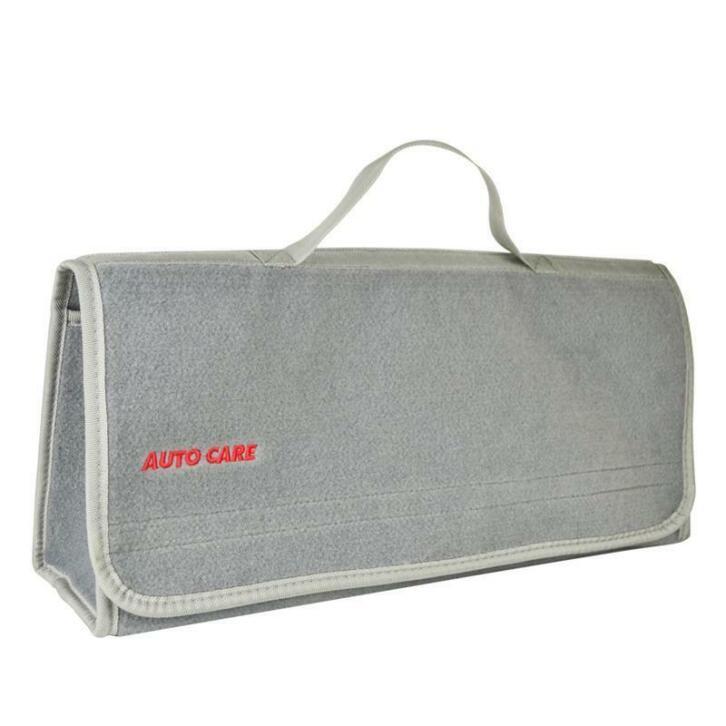 AutoCare Grote Auto Smart Tool Bag Grey Trunk Organizer Bag