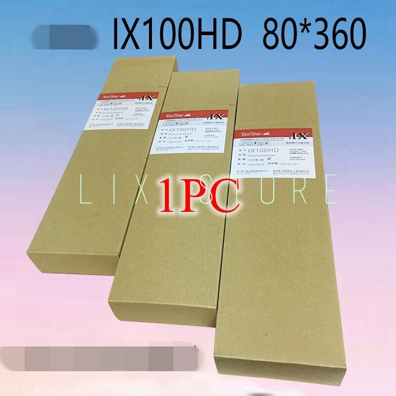 1PC  X-ray inspection film Superstar industrial film IX100HD 80*360 film
