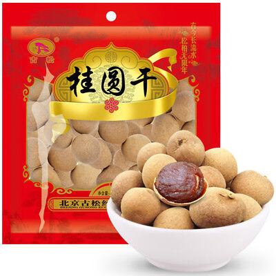 Top grade Dried Longan Dragon eye sweet Fruit in shell free ship New 0.88lb 400g