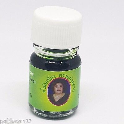 - 5 ML. Massage Balm Thai Herbal Green Oil Relief Pain Insect Bite Dizziness Cold