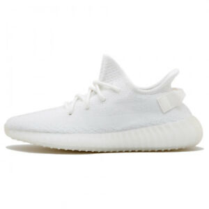 Yeezy Boost 350 V2 Triple White- US 7.5 Trade for US 6