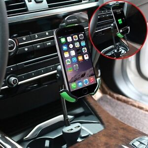 Universal Gooseneck Car Mount Holder & Charger in one