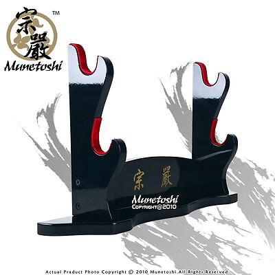 Munetoshi Multi Function Two Tier Desktop Wall Mount Sword Stand Samurai Katana