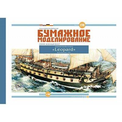 HMS Leopard (Paper model book) << Orel #276, 1:100 scale