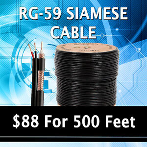RG-59 SIAMESE CABLE