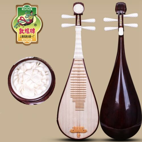 Luet Liuqin Chinese Soprano Pipa Lute Guitar Dun huang Musical Instrument #4086