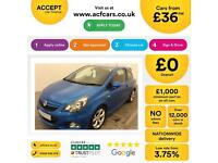 Vauxhall Corsa 1.6i Turbo VXR FINANCE OFFER FROM £36 PER WEEK!