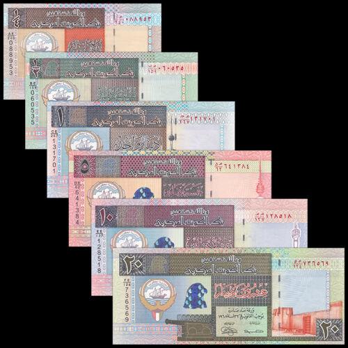 Kuwait set 6 PCS, 1/4, 1/2, 1, 5, 10, 20 Dinar, P-23 24 25 26 27 28, lot UNC