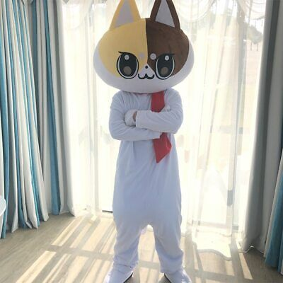 Cat Mascot Costume Cosplay Party Game Dress Outfit Advertising Halloween Adult - Adult Party Games Halloween