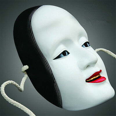 Noh Mask of the Japanese Traditional Drama Noh Kabuki Halloween Props Collection - The Collection Halloween Mask