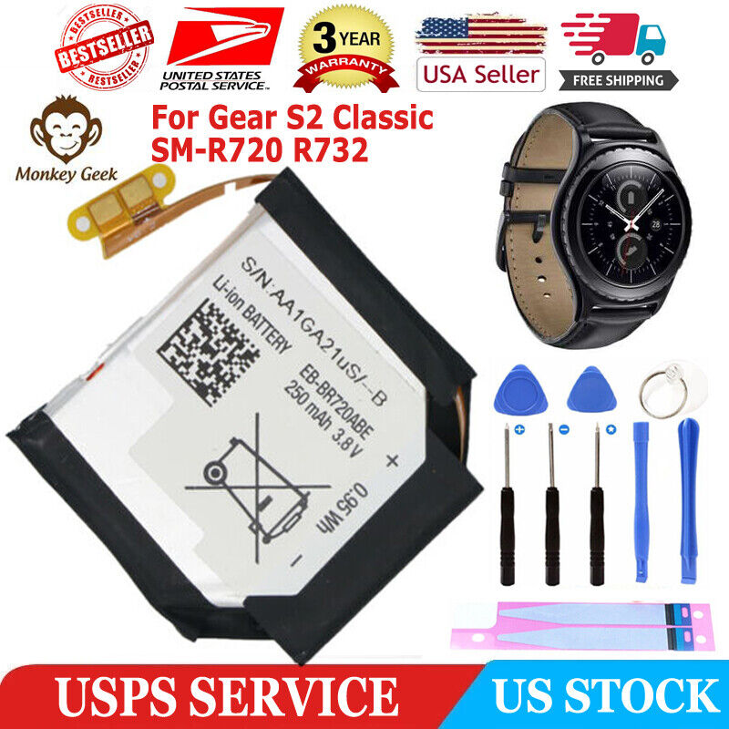 New Replacement Battery BR720ABE For Samsung Gear S2 Classic SM-R720 R720