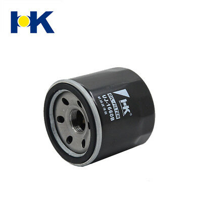 China Best Auto Oil Filters for BYD/CHERY/SUZUKI/CHEVROLET JX0605C