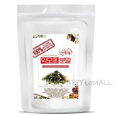 Motherwort Herb Powder - 100% Motherwort Powder Yi Mu Cao Leonurus cardiaca Tea Health Herb Food 200g