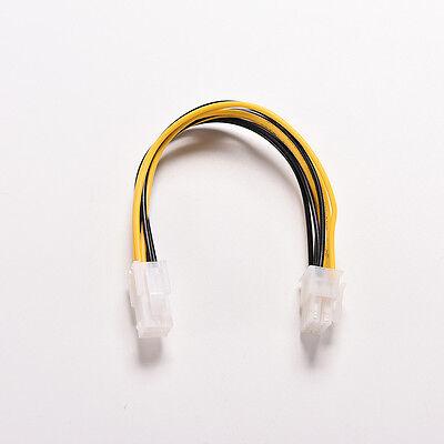 Силовые кабели 7.8 inch ATX 12V