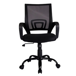 Brand New Mid Back Ergonomic Office Chair