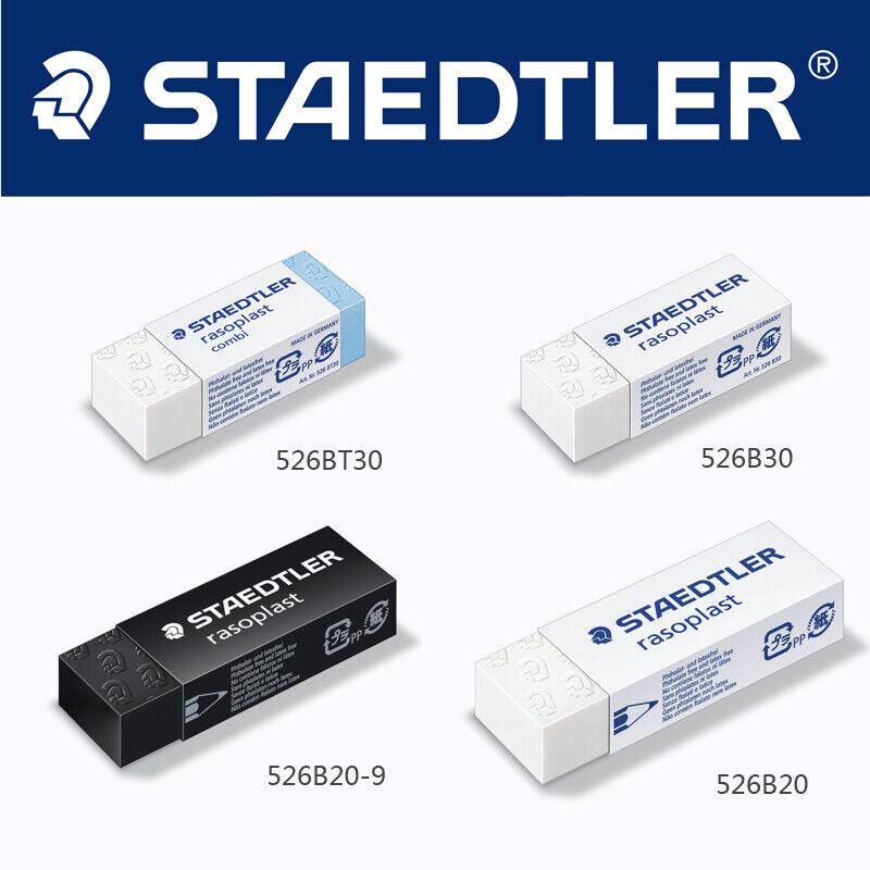 2Pcs STAEDTLER 526 B20/B20-9/B30/BT30 Rubber Erasers School stationery supplies